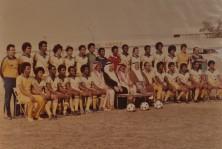 Al Nassr past squads