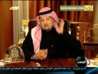 The Other Side of Prince Faisal bin Turki AlNassr FC