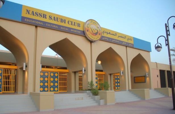 Club Gallery