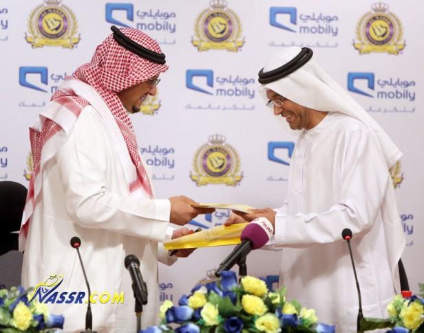 مؤتمر صحفي لرئيس النادي الأمير فيصل بن تركي لتوقيع عقد شراكة موبايلي